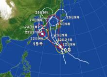 台風19号・20号の影響について